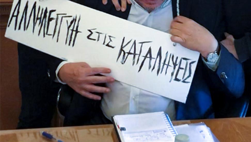 Κατακραυγή και Κύπρο για τον προπηλακισμό του πρύτανη του ΟΠΑ – Καταδικάζουν οι πανεπιστημιακοί