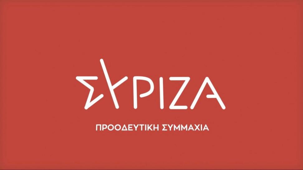 ΣΥΡΙΖΑ: Η ΝΔ ψήφισε μόνη της την καταστροφή της ζωής των εργαζομένων